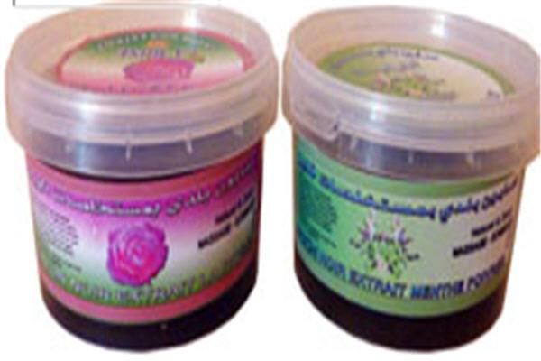 شراء Savon noir beldi parfumé