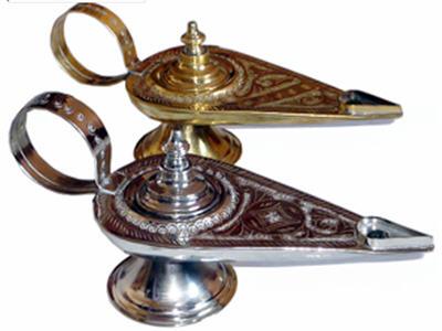 شراء Lampe Aladin