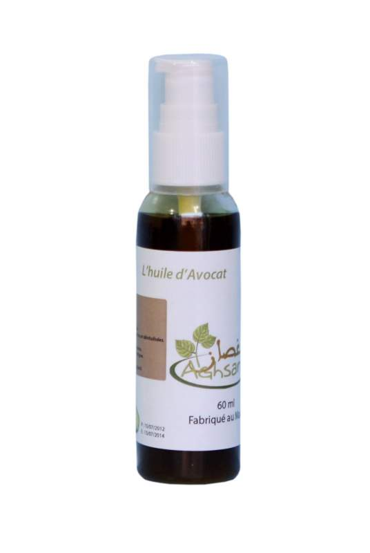 شراء Avocado oil زيت الافوكا