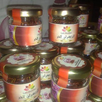 شراء Moroccan saffron