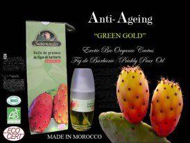 شراء Prickly pear seed oil