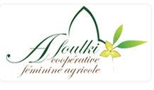 Coopérative Féminine Agricole Afoulki, أكادير